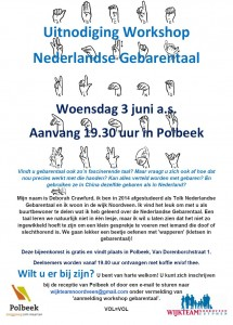 Workshop gebarentaal